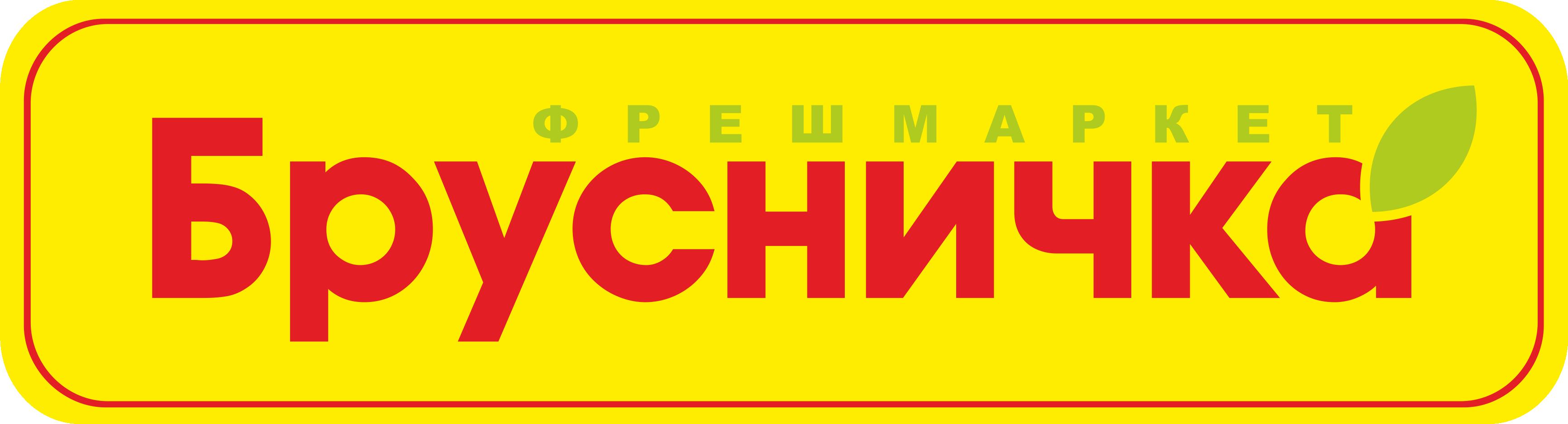 фреш маркет Брусничка торговая украинская сеть