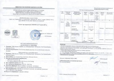 Протокол испытаний №3924-3925(18) от 09.07.2018р.-1242x877