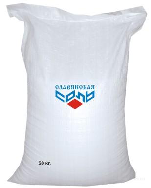 соль-мешок-50кг