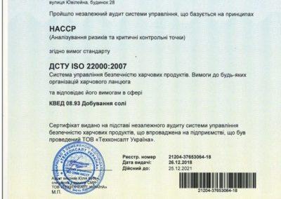HACCP_010001