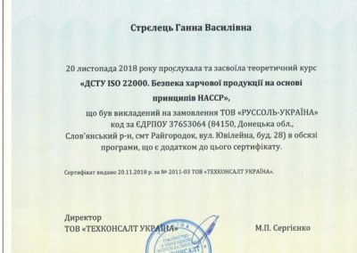 HACCP_010005