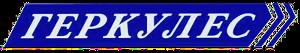 Торговая марка Геркулес