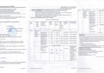 З оригіналом документа можна ознайомитися на сторінці ПРО НАС - Документи