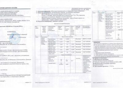 С оригиналом документа можно ознакомиться на странице О НАС - Документы